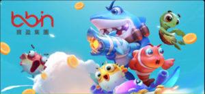 bbin fish games