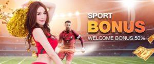 สมัครแทงบอลออนไลน์ Galaxy Sports